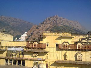 Alwar - Museum near Alwar fort with Aravali hill in background