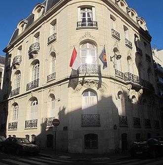 Embassy of Indonesia, Paris - Image: Ambassade d'Indonésie en France