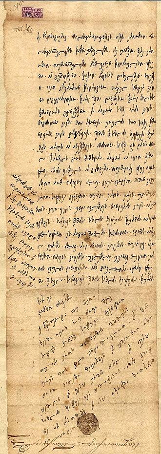 Georgian calligraphy - Image: Amilakhvari. Erekle