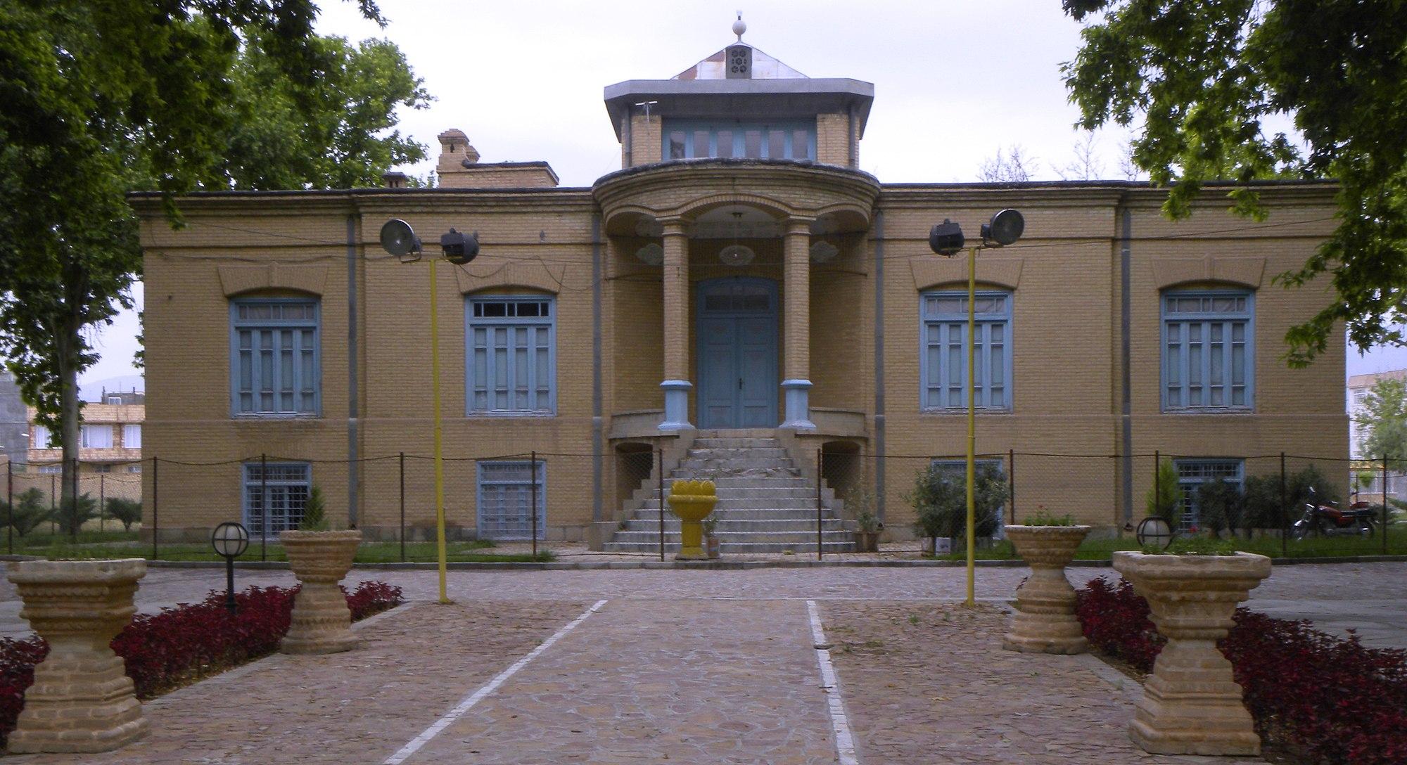 عمارت امین اسلامی