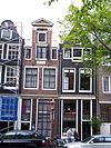 amsterdam bloemgracht 106 and 108 across