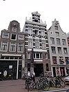 amsterdam rijksmonument 5630 spuistraat 44