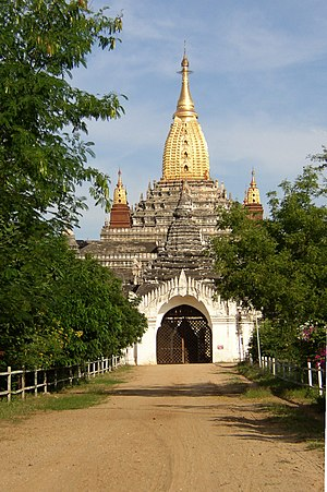1090s in architecture - Image: Ananda Temple Bagan