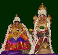 Annan Perumal Thirumamagal Thayar serthi.jpg