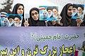 Anniversary of Islamic Revolution In qom- Iran راهپیمایی روز بیست و دوم بهمن ماه در شهر قم16.jpg
