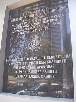 Photo of Black plaque number 11650