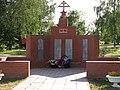 Antsiferovo, Moscow Oblast, Russia, 142642 - panoramio.jpg