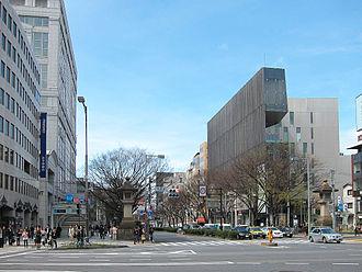 Aoyama, Minato, Tokyo - Omotesando intersection on Aoyama-dori
