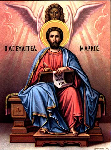 File:Apostle Mark.jpg