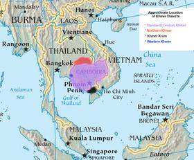 Khmer language - Wikipedia