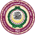 Arab League Summit Logo.png
