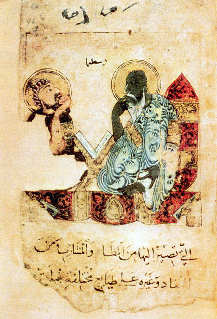 An Arabic illustration of Aristotle teaching a student, c. 1220. Aristotle's works are the subject of extensive commentaries by Averroes. Arabic aristotle.jpg