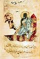 Arabic aristotle.jpg
