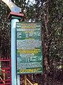 Aralam Wildlife Sanctuary 03.JPG