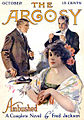Argosy 191310.jpg