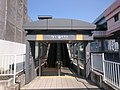 Ariake Station, in Tokyo (2018-05-05) 04.jpg
