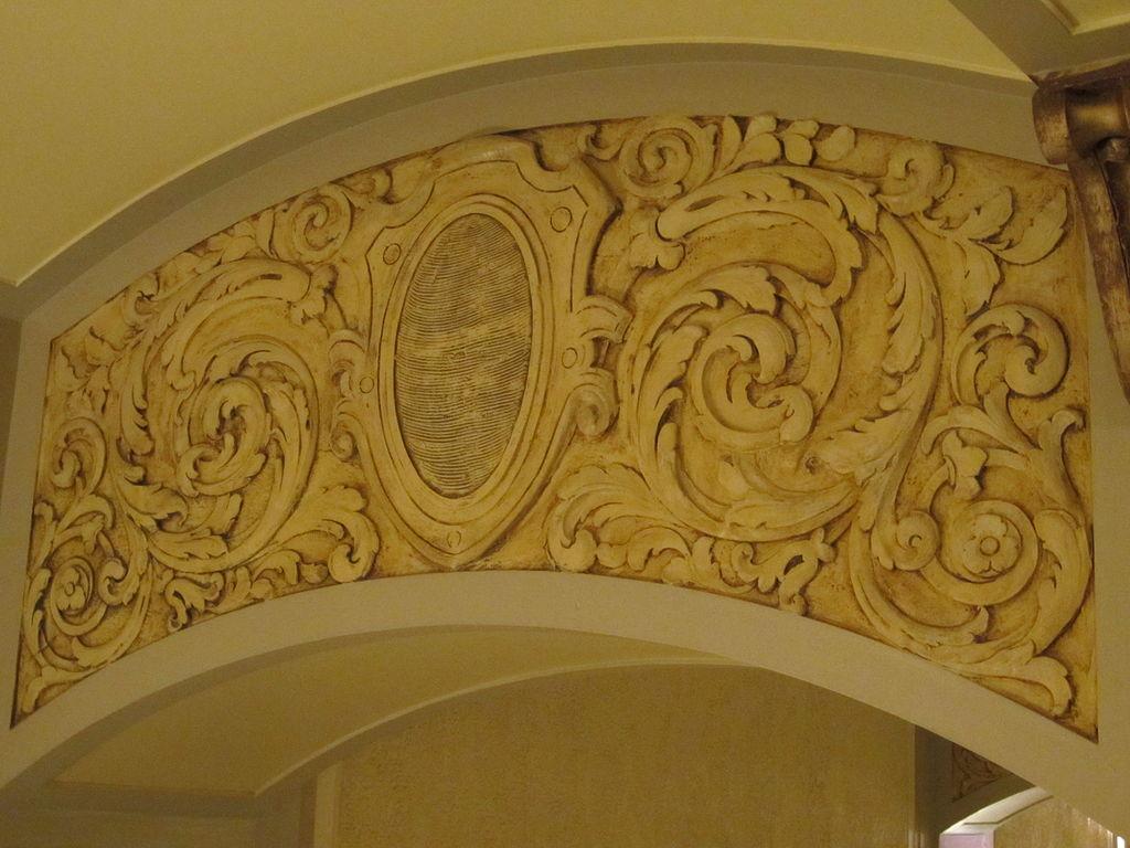 File Arlene Schnitzer Concert Hall Interior Detail Jpg