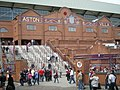 Arriving at The Holte End, Villa Park - geograph.org.uk - 787153.jpg
