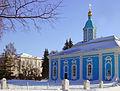 Arzamas. Znamenskaya Church & Town Hall at Gagarin Square.jpg