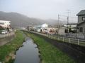 Asian Dust in Aizuwakamatsu.PNG