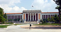 Athens - National Archeological Museum - 20060930.jpg
