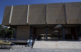 Athens War Museum entrance.jpg
