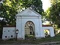 Aukštadvaris, Lithuania - panoramio (4).jpg