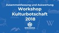 Auswertung Workshop Kulturbotschaft 2018.pdf