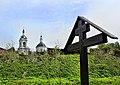 Avdotyino, Moskovskaya oblast', Russia - panoramio (8).jpg