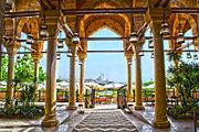 Azhar Park Cairo View