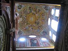 Bóveda de la Capilla de la Concepción - Mezquita.jpg