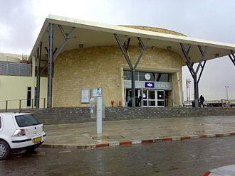 Beersheba Center railway station - Beersheba Merkaz station entrance