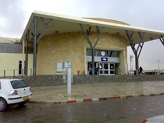 Beersheba Center Railway Station