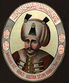 Селим первый гомосексуалисты султан