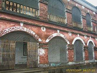 Barisal Division - Brojomohun College, established in 1889