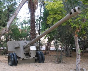 100 mm field gun M1944 (BS-3) - BS-3 at the Israel Defense Forces History Museum, Israel