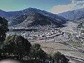 Bagh City.jpg