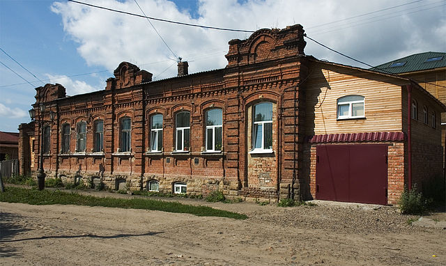 Томск. Улица Бакунина, 14