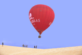 Balloon over desert full small.png