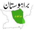 Balochistan-map-copy - Copy - Copy - Copy.png