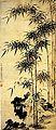 Bamboo by Ingen Ryō.jpg
