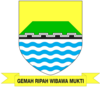 Official seal of Bandung