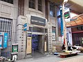 Bank of Fukuoka Iizuka Honmachi Branch 01.jpg