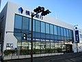 Bank of Yokohama Tokaidaigaku Ekimae branch.jpg