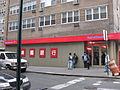 BankofAmericaChinatownNYC.jpg