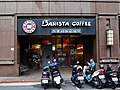 Barista Coffee Zhongxiao Beili Store 20180505.jpg