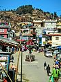 Basantapur Bazaar Terathum.jpg