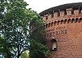 Bastion Kronprinz - panoramio - Valdis Pilskalns (11).jpg