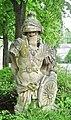 Bayreuth Trophäe 04 Annecyplatz-Kolpingstrasse 05.05.07.jpg
