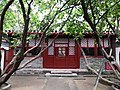 Beijing Lu Xun Museum - sleeping house.jpg